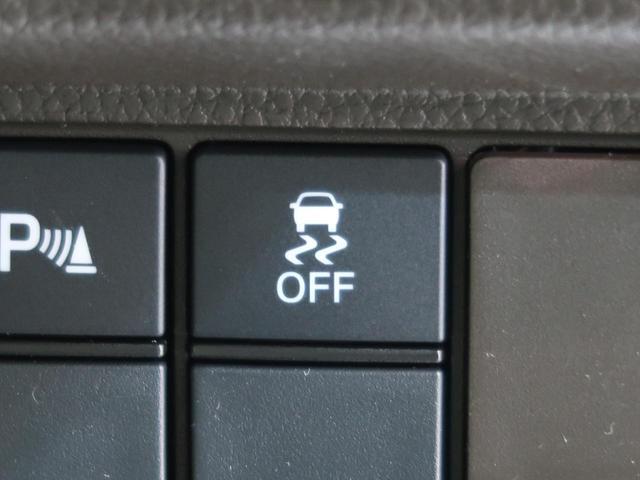 G 届出済未使用車 ホンダセンシング レーダークルーズ レーンアシスト 衝突軽減装置 クリアランスソナー プッシュスタート LEDヘッドライト(54枚目)