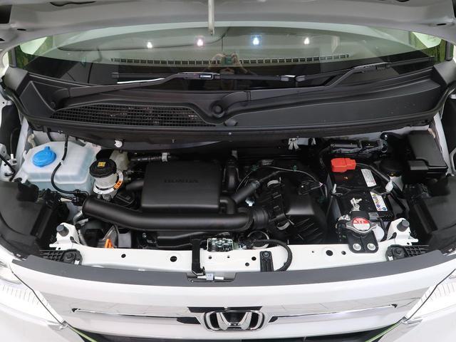 G 届出済未使用車 ホンダセンシング レーダークルーズ レーンアシスト 衝突軽減装置 クリアランスソナー プッシュスタート LEDヘッドライト(59枚目)