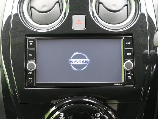 e-パワー X 純正SDナビ 衝突被害軽減装置 クリアランスソナー 車線逸脱警報 インテリジェントキー ステアリングオーディオスイッチ オートエアコン オートライト(3枚目)