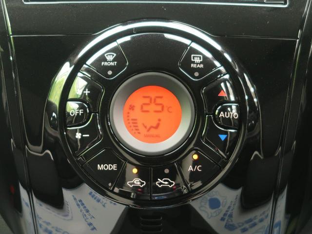 e-パワー X 純正SDナビ 衝突被害軽減装置 クリアランスソナー 車線逸脱警報 インテリジェントキー ステアリングオーディオスイッチ オートエアコン オートライト(9枚目)