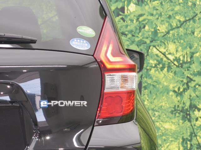 e-パワー X 純正SDナビ 衝突被害軽減装置 クリアランスソナー 車線逸脱警報 インテリジェントキー ステアリングオーディオスイッチ オートエアコン オートライト(22枚目)