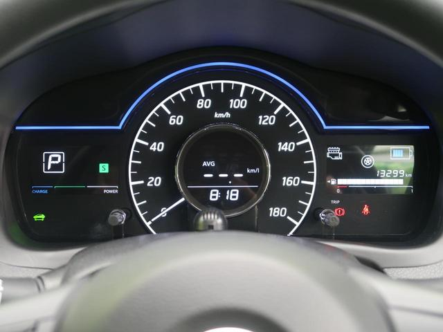 e-パワー X 純正SDナビ 衝突被害軽減装置 クリアランスソナー 車線逸脱警報 インテリジェントキー ステアリングオーディオスイッチ オートエアコン オートライト(41枚目)