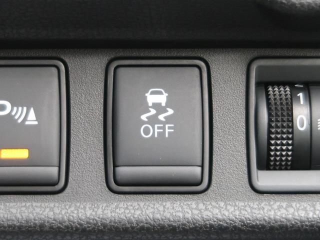 e-パワー X 純正SDナビ 衝突被害軽減装置 クリアランスソナー 車線逸脱警報 インテリジェントキー ステアリングオーディオスイッチ オートエアコン オートライト(45枚目)