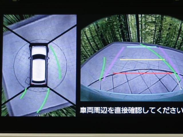 X メーカーナビ 衝突軽減装置 全方位モニター スマートキー シートヒーター ETC ステアリングリモコン オートエアコン オートライト HIDヘッドライト ウインカーミラー(4枚目)