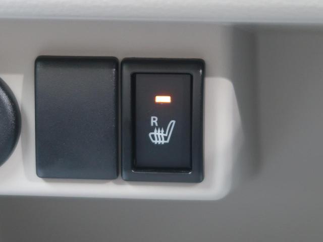 X メーカーナビ 衝突軽減装置 全方位モニター スマートキー シートヒーター ETC ステアリングリモコン オートエアコン オートライト HIDヘッドライト ウインカーミラー(7枚目)