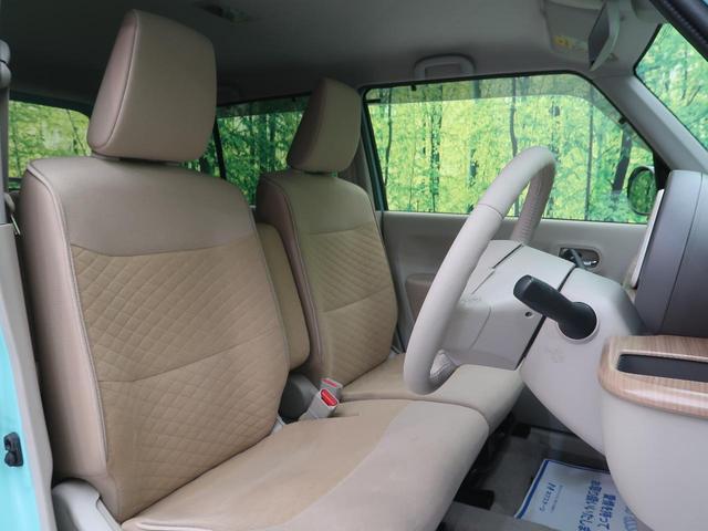 X メーカーナビ 衝突軽減装置 全方位モニター スマートキー シートヒーター ETC ステアリングリモコン オートエアコン オートライト HIDヘッドライト ウインカーミラー(12枚目)