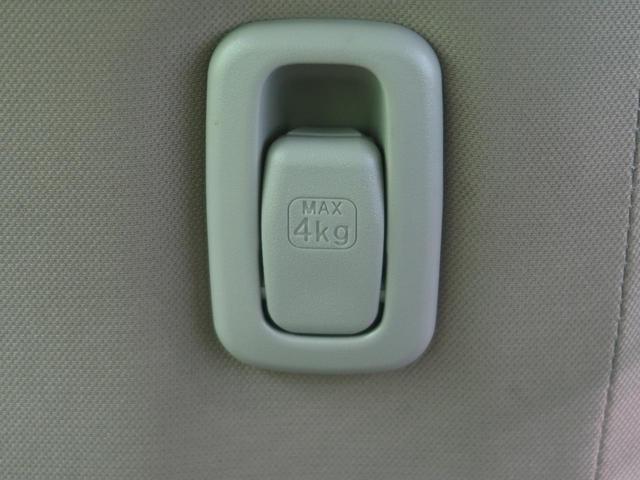 X メーカーナビ 衝突軽減装置 全方位モニター スマートキー シートヒーター ETC ステアリングリモコン オートエアコン オートライト HIDヘッドライト ウインカーミラー(33枚目)