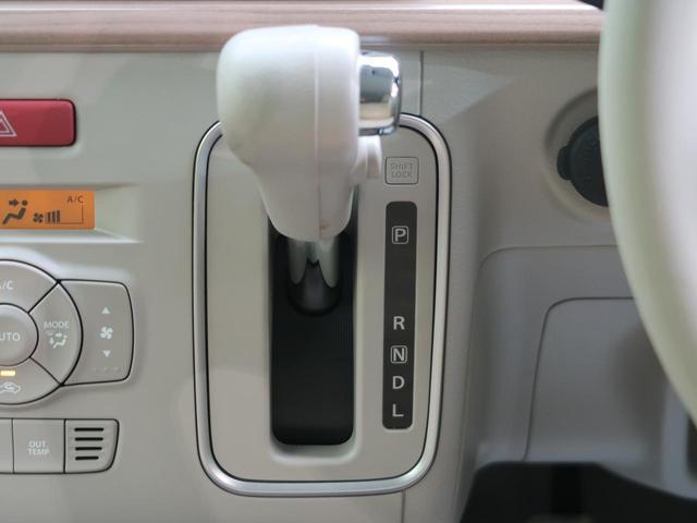 X メーカーナビ 衝突軽減装置 全方位モニター スマートキー シートヒーター ETC ステアリングリモコン オートエアコン オートライト HIDヘッドライト ウインカーミラー(34枚目)