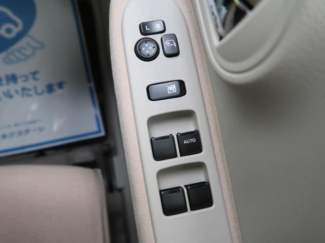 X メーカーナビ 衝突軽減装置 全方位モニター スマートキー シートヒーター ETC ステアリングリモコン オートエアコン オートライト HIDヘッドライト ウインカーミラー(35枚目)