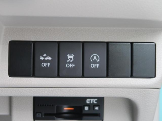 X メーカーナビ 衝突軽減装置 全方位モニター スマートキー シートヒーター ETC ステアリングリモコン オートエアコン オートライト HIDヘッドライト ウインカーミラー(36枚目)