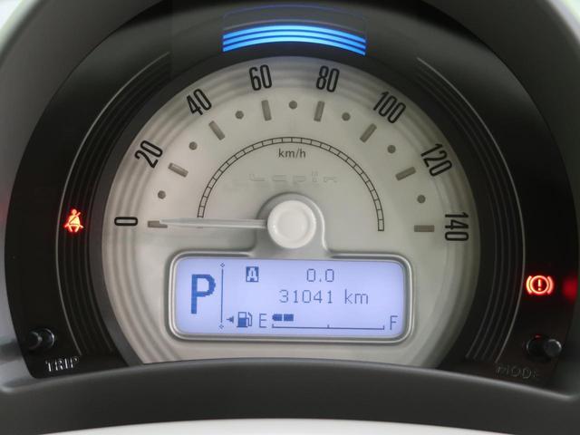 X メーカーナビ 衝突軽減装置 全方位モニター スマートキー シートヒーター ETC ステアリングリモコン オートエアコン オートライト HIDヘッドライト ウインカーミラー(40枚目)