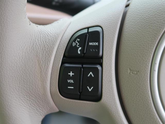 X メーカーナビ 衝突軽減装置 全方位モニター スマートキー シートヒーター ETC ステアリングリモコン オートエアコン オートライト HIDヘッドライト ウインカーミラー(42枚目)