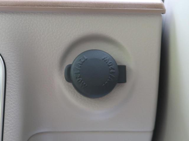 X メーカーナビ 衝突軽減装置 全方位モニター スマートキー シートヒーター ETC ステアリングリモコン オートエアコン オートライト HIDヘッドライト ウインカーミラー(43枚目)