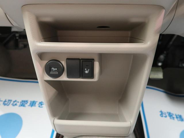 X メーカーナビ 衝突軽減装置 全方位モニター スマートキー シートヒーター ETC ステアリングリモコン オートエアコン オートライト HIDヘッドライト ウインカーミラー(44枚目)