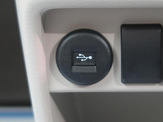 X メーカーナビ 衝突軽減装置 全方位モニター スマートキー シートヒーター ETC ステアリングリモコン オートエアコン オートライト HIDヘッドライト ウインカーミラー(45枚目)