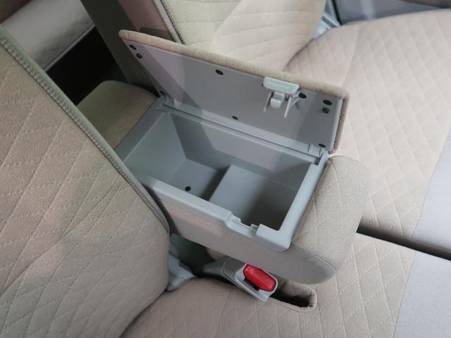 X メーカーナビ 衝突軽減装置 全方位モニター スマートキー シートヒーター ETC ステアリングリモコン オートエアコン オートライト HIDヘッドライト ウインカーミラー(48枚目)