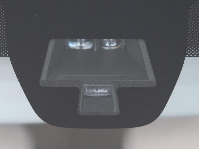 X メーカーナビ 衝突軽減装置 全方位モニター スマートキー シートヒーター ETC ステアリングリモコン オートエアコン オートライト HIDヘッドライト ウインカーミラー(50枚目)