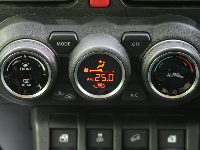 XC 届出済未使用車 デュアルセンサーブレーキ クルーズコントロール スマートキー LEDヘッドライト オートライト オートエアコン 前席シートヒーター 純正16アルミホイール(8枚目)