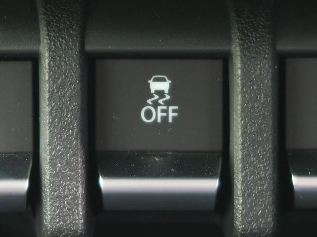 XC 届出済未使用車 デュアルセンサーブレーキ クルーズコントロール スマートキー LEDヘッドライト オートライト オートエアコン 前席シートヒーター 純正16アルミホイール(9枚目)