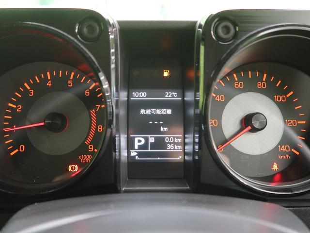 XC 届出済未使用車 デュアルセンサーブレーキ クルーズコントロール スマートキー LEDヘッドライト オートライト オートエアコン 前席シートヒーター 純正16アルミホイール(37枚目)
