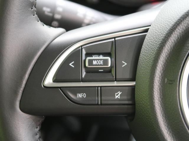 XC 届出済未使用車 デュアルセンサーブレーキ クルーズコントロール スマートキー LEDヘッドライト オートライト オートエアコン 前席シートヒーター 純正16アルミホイール(40枚目)