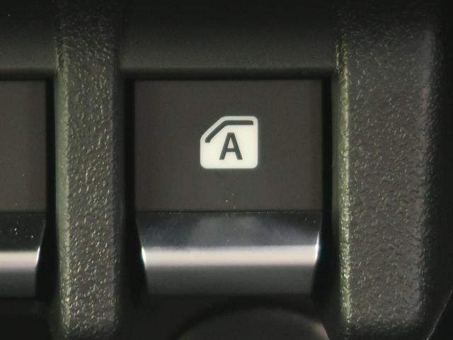 XC 届出済未使用車 デュアルセンサーブレーキ クルーズコントロール スマートキー LEDヘッドライト オートライト オートエアコン 前席シートヒーター 純正16アルミホイール(44枚目)