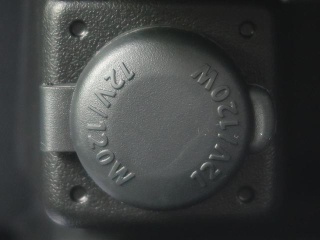 XC 届出済未使用車 デュアルセンサーブレーキ クルーズコントロール スマートキー LEDヘッドライト オートライト オートエアコン 前席シートヒーター 純正16アルミホイール(46枚目)