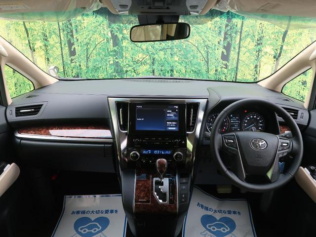 2.5X 登録済未使用車 新型ディスプレイオーディオ 両側電動スライドドア レーダークルーズ 衝突軽減装置 レーンアシスト LEDヘッドライト(2枚目)