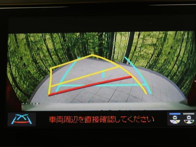 2.5X 登録済未使用車 新型ディスプレイオーディオ 両側電動スライドドア レーダークルーズ 衝突軽減装置 レーンアシスト LEDヘッドライト(4枚目)
