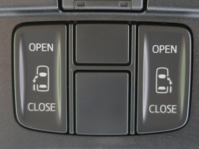 2.5X 登録済未使用車 新型ディスプレイオーディオ 両側電動スライドドア レーダークルーズ 衝突軽減装置 レーンアシスト LEDヘッドライト(5枚目)