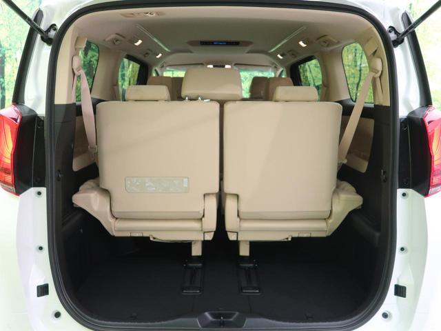 2.5X 登録済未使用車 新型ディスプレイオーディオ 両側電動スライドドア レーダークルーズ 衝突軽減装置 レーンアシスト LEDヘッドライト(15枚目)