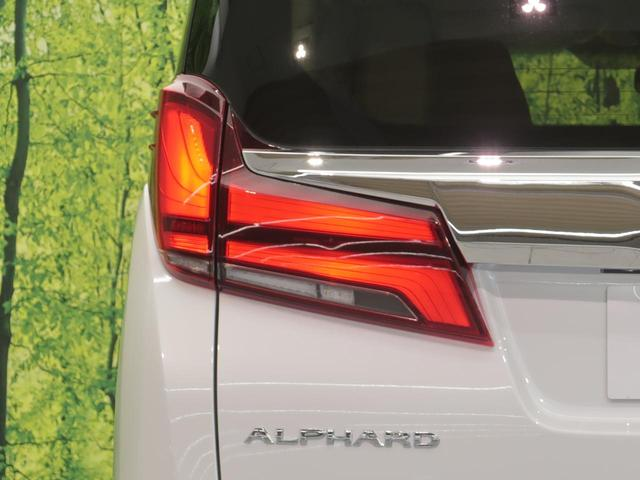 2.5X 登録済未使用車 新型ディスプレイオーディオ 両側電動スライドドア レーダークルーズ 衝突軽減装置 レーンアシスト LEDヘッドライト(22枚目)