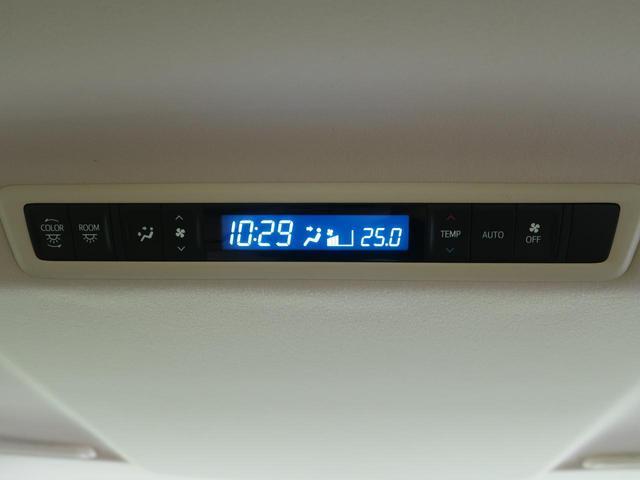 2.5X 登録済未使用車 新型ディスプレイオーディオ 両側電動スライドドア レーダークルーズ 衝突軽減装置 レーンアシスト LEDヘッドライト(33枚目)