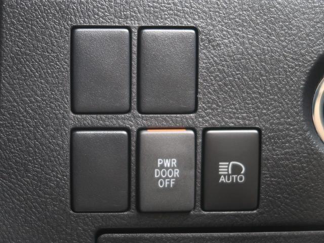 2.5X 登録済未使用車 新型ディスプレイオーディオ 両側電動スライドドア レーダークルーズ 衝突軽減装置 レーンアシスト LEDヘッドライト(37枚目)