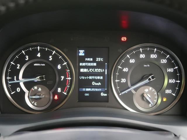 2.5X 登録済未使用車 新型ディスプレイオーディオ 両側電動スライドドア レーダークルーズ 衝突軽減装置 レーンアシスト LEDヘッドライト(40枚目)