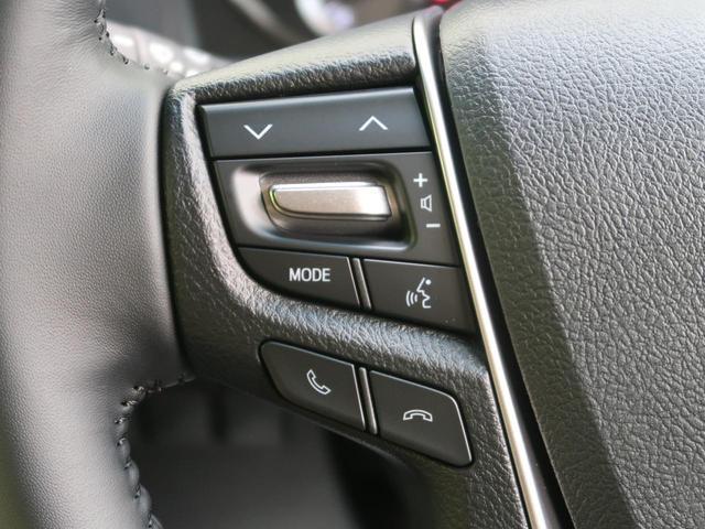 2.5X 登録済未使用車 新型ディスプレイオーディオ 両側電動スライドドア レーダークルーズ 衝突軽減装置 レーンアシスト LEDヘッドライト(47枚目)