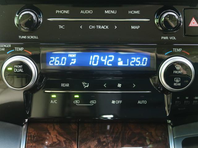 2.5X 登録済未使用車 新型ディスプレイオーディオ 両側電動スライドドア レーダークルーズ 衝突軽減装置 レーンアシスト LEDヘッドライト(48枚目)