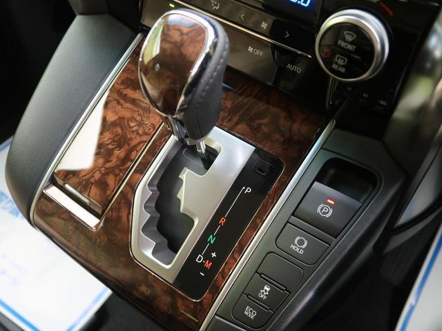 2.5X 登録済未使用車 新型ディスプレイオーディオ 両側電動スライドドア レーダークルーズ 衝突軽減装置 レーンアシスト LEDヘッドライト(49枚目)