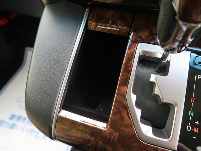 2.5X 登録済未使用車 新型ディスプレイオーディオ 両側電動スライドドア レーダークルーズ 衝突軽減装置 レーンアシスト LEDヘッドライト(51枚目)