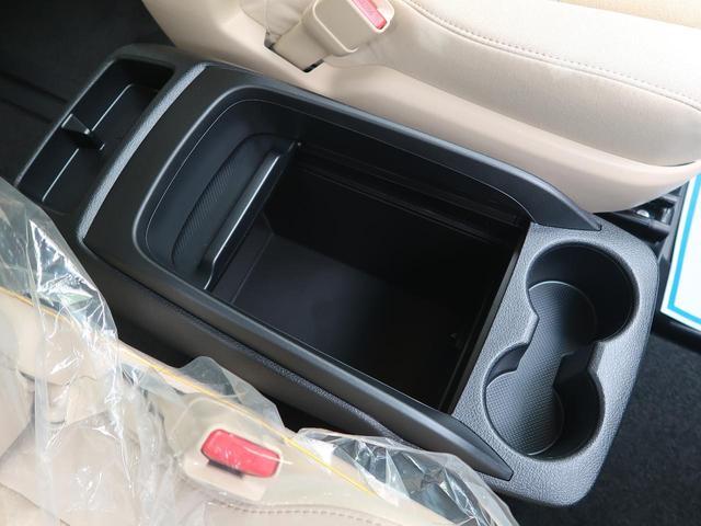 2.5X 登録済未使用車 新型ディスプレイオーディオ 両側電動スライドドア レーダークルーズ 衝突軽減装置 レーンアシスト LEDヘッドライト(52枚目)
