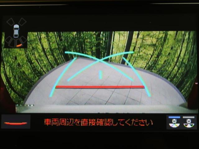 2.5X 登録済未使用車 新型ディスプレイオーディオ 両側電動スライドドア レーダークルーズ 衝突軽減装置 レーンアシスト LEDヘッドライト(53枚目)