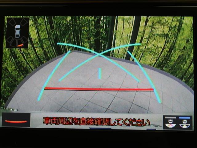 2.5X 登録済未使用車 新型ディスプレイオーディオ 両側電動スライドドア レーダークルーズ 衝突軽減装置 レーンアシスト LEDヘッドライト(55枚目)