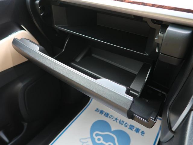 2.5X 登録済未使用車 新型ディスプレイオーディオ 両側電動スライドドア レーダークルーズ 衝突軽減装置 レーンアシスト LEDヘッドライト(56枚目)