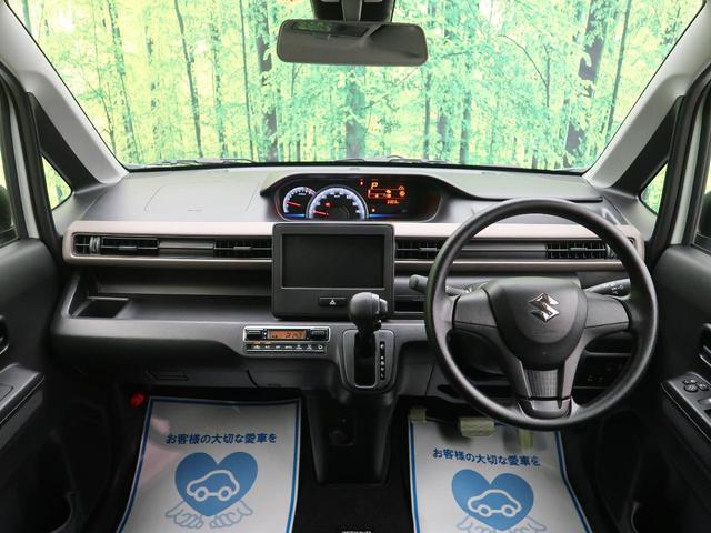 ハイブリッドFX デュアルセンサーブレーキ スマートキー クリアランスソナー オートライト オートエアコン シートヒーター 車線逸脱警報 横滑り防止 シートアンダーボックス(2枚目)