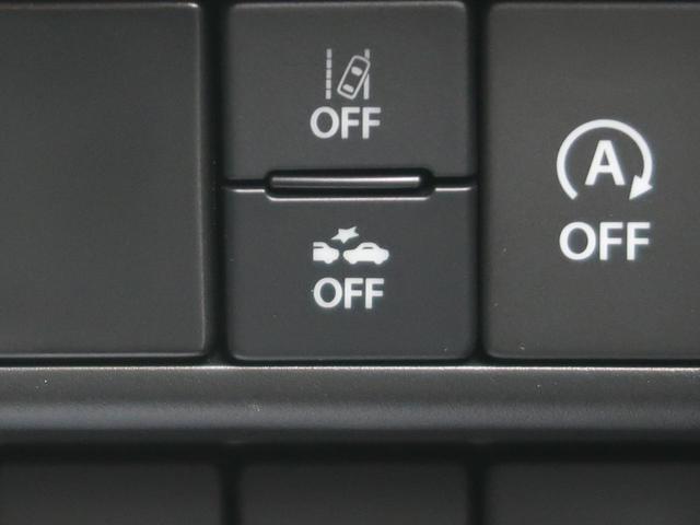 ハイブリッドFX デュアルセンサーブレーキ スマートキー クリアランスソナー オートライト オートエアコン シートヒーター 車線逸脱警報 横滑り防止 シートアンダーボックス(3枚目)