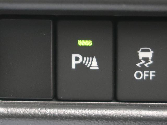 ハイブリッドFX デュアルセンサーブレーキ スマートキー クリアランスソナー オートライト オートエアコン シートヒーター 車線逸脱警報 横滑り防止 シートアンダーボックス(5枚目)
