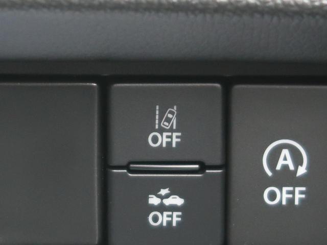 ハイブリッドFX デュアルセンサーブレーキ スマートキー クリアランスソナー オートライト オートエアコン シートヒーター 車線逸脱警報 横滑り防止 シートアンダーボックス(7枚目)