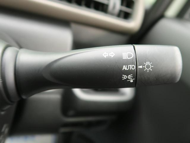ハイブリッドFX デュアルセンサーブレーキ スマートキー クリアランスソナー オートライト オートエアコン シートヒーター 車線逸脱警報 横滑り防止 シートアンダーボックス(8枚目)