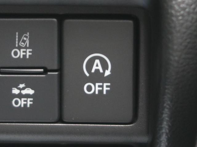 ハイブリッドFX デュアルセンサーブレーキ スマートキー クリアランスソナー オートライト オートエアコン シートヒーター 車線逸脱警報 横滑り防止 シートアンダーボックス(9枚目)