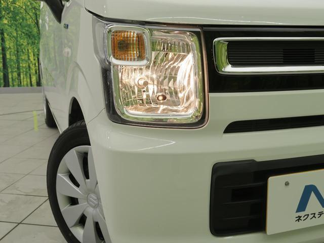 ハイブリッドFX デュアルセンサーブレーキ スマートキー クリアランスソナー オートライト オートエアコン シートヒーター 車線逸脱警報 横滑り防止 シートアンダーボックス(10枚目)